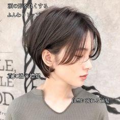 Short Haircut Thick Hair, Korean Short Haircut, Girl Short Hair, Short Hair Cuts, Pixie Haircut For Round Faces, Chubby Face Haircuts, Tomboy Haircut, Japanese Short Hair, Shot Hair Styles