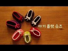 태교를 위한 코바늘 아기 덧신 ( Crochet baby booties )사이즈 조정 가능 :) - YouTube