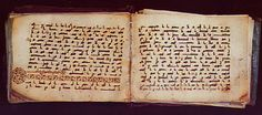 These two manuscripts exhibit the Kufic script written on vellum. They are dated to the 3rd Islamic century and thought to have been produced in North Africa. Note the coloured dots in the first manuscript to distinguish the letters. The second example shows an elaborate example of the marking between surahs, here done in gold. Both are located in the Tareq Rajab Museum in Kuwait.