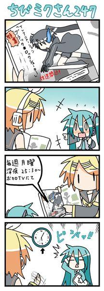 ちびミクさん0247/みなみ