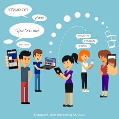 OctopusS Web Marketing Services: איך לגרום לאנשים לדבר על העסק שלכם ברשת?