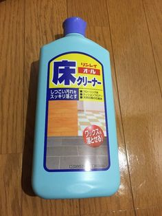 クッションフロア(トイレの床)の黒ずみが簡単にキレイに!|LIMIA (リミア) Household Chores, Clean Up, Housekeeping, Clean House, Home Deco, Cleaning Hacks, Kitchen Decor, Diy And Crafts, Life Hacks