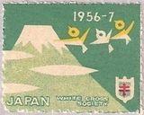 ◇Japan  1956
