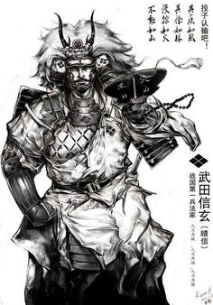 Cicada Fei- Great Rider of the fei clan. Commander of the largest cavalry in the known world. His horsemen and tactics date back nearly 500 years to the founding of the Han empire. Takeda Shingen, Karate, The Last Samurai, Samurai Artwork, Japanese Warrior, Warrior Tattoos, Dragon Sleeve, Samurai Tattoo, Samurai Warrior