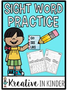 Sight Word Practice! This set includes 50 sight word practice sheets. Each sheet is structured the same so work should be independent once students have done a few. $