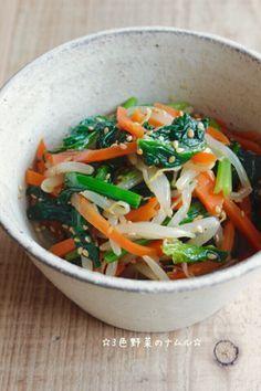 ☆3色野菜のナムル☆ by ☆栄養士のれしぴ☆ [クックパッド] 簡単おいしいみんなのレシピが241万品