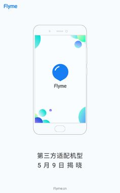 Meizu's Android-Based Flyme OS Coming To Third-Party Phones #Android #Google #news