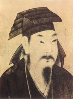 Xizhi Wang (王羲之, 303—361) was a Chinese calligrapher traditionally referred to as the Sage of Calligraphy (書聖), who lived during the Jin Dynasty (265–420). He is considered by many to be one of the most esteemed Chinese calligraphers of all time.
