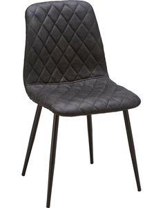 Stuhl Vittoria in Dunkelgrau - Dunkelgrau/Dunkelbraun, MODERN, Textil/Metall (45/85/51cm) - MÖMAX modern living