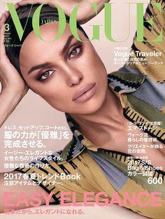 Irina Shayk on Vogue Japan's March 2017 Cover