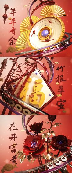 motion graphics/ storyboards/ styleframes   Chinese New Year