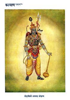 Krishna Bhagawan as the Warrior Ganesha Art, Krishna Art, Radhe Krishna, Lord Krishna, Krishna Names, Sri Rama, Divine Grace, Bhagavad Gita, Ashtanga Yoga