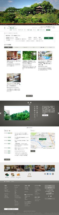 hotel-chinzanso-tokyo