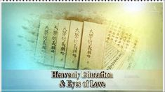 Christ Ahnsahnghong ▶ Heavenly Education & Eyes of Love