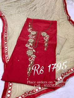 Punjabi Dress, Punjabi Suits, Pakistani Dresses, Salwar Suits, Punjabi Suit Boutique, Boutique Suits, Indian Suits, Indian Wear, Mirror Work Blouse