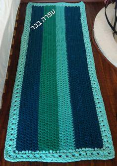 שטיח מלבן כחול טורקיז ירוק | הסורגת עפרה בכר | מרמלדה מרקט