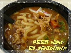 Curry Udon  http://yumyumbites.blogspot.com/2012/07/lunch-with-udon-and-salmon-at-sakae.html
