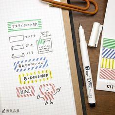 いいね!2,963件、コメント19件 ― 文房具の和気文具さん(@wakibungu)のInstagramアカウント: 「本日の一枚『マステでタイトル枠』 ・ 今回は、マステの中を切ってフレームにしてみました。 ・…」 Bullet Journal Notes, Bullet Journal Aesthetic, Lettering Design, Hand Lettering, Japanese Handwriting, Life Journal, Diy Letters, Cute School Supplies, Doodle Drawings