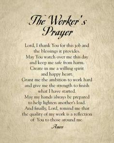 For all the hardworking people I work with. I pray this for all of us in Jesus name Amen!