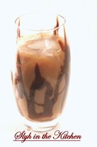 THE BEST Iced Coffee!