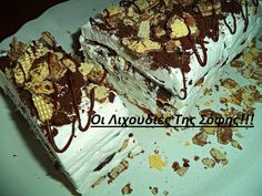 Ice Cream, Cupcakes, Sweets, Candy, Desserts, Recipes, Food, Yummy Yummy, Basel