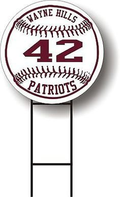 Personalized School BASEBALL LAWN SIGN