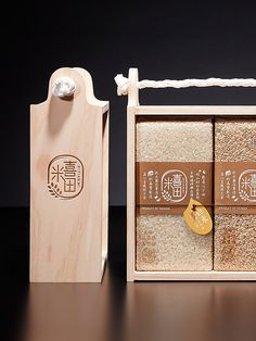 Xitian Mi on Packaging of the World - Creative Package Design Gallery