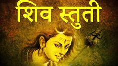aditya hridaya stotra in hindi pdf free download