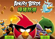 Angry Birds Super Shooter