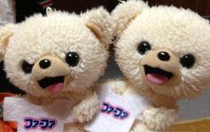 ニコニコ☆ ふんわり☆ https://twitter.com/fafa_bear/status/351260964840148993