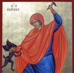 Αγία Μαρίνα-17 Ιουλίου: Το κορίτσι που νίκησε το κακό Tom Perrotta, Some Image, Celebrity Outfits, Holidays And Events, Ikon, Christianity, Saints, Model, Spiritual