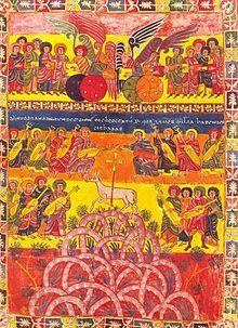 Beato de la Escalada. Producido por el monge Magio en el escriptorium del monasterio de San Miguel de la Escalada (León). También es conocido como el códice de la Explanatio in Apocalipsis, en el que utilizó la técnica del aguazo.