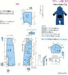 Выкройки детской одежды (комбинезон)