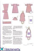 Одеваем тильд - Тильдофорум