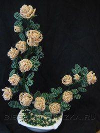 Бисер! Схемы плетения, вышивки, браслеты | VK