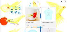 http://konatsu.theshop.jp  #cockatiel #petbirds #bird #picturebooks #illustration #オカメインコ #インコ #小鳥 #鳥