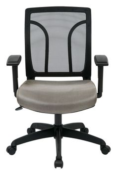 Shop Black Grey Screen Back Chair w/Mesh Seat w/Height Adjustable Arms with great price, The Classy Home Furniture has the best selection of Office Chairs to choose from Smart Furniture, Home Furniture, Black And Grey, Arms, Mesh, Office Chairs, Collections, Home Decor, Decoration Home