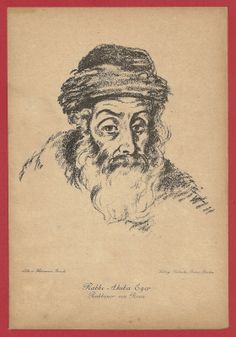 1910 Lithograph Rabbi Akiva Eger