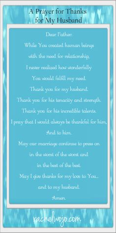 A Prayer of Thanks for My Husband - or yours...