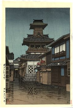 Hasui Kawase: Bell tower at Okayama : Lot Hasui Kawase. Subject: Bell tower at Okayama. Date: Publisher: Watanabe (first state edition). Size: Measures x inches. Japan Illustration, Japanese Landscape, Japanese Architecture, Building Architecture, Japanese Woodcut, Japanese Painting, Art Institute Of Chicago, Japanese Prints, Japan Art