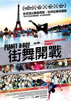 planet b boy full movie download