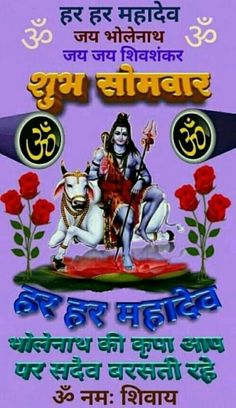 Humbly requst you to savd the both please please Indian Gods, Good Morning Images, Lord Shiva, Mind Blown, Good Day, Lettering, Dil Se, Happy Good Morning Images, Buen Dia