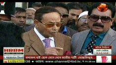 Rangpur City Corporation Election 21 December 2017 BD News Live All Bangla News Today Bangladesh New