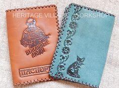 Вежливые люди . Декоративное  тиснение на кожаных паспортных обложках ручной работы . #вежливые_люди , #вежливые_добрые_свои , #паспортные_обложки , #кожаные_обложки , #passport_cover , #handmade_cover , #leathercraft , #спецназ
