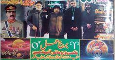 Aaina E Qismat April 2016 « Urdu Books, Latest Digests, magazines