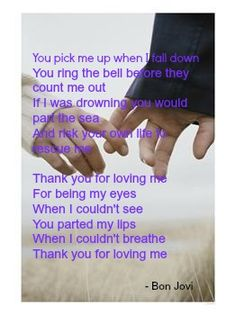 Thank you For Loving Me - Bon Jovi. Our first dance (sigh :). Still get warm fuzzies every time I hear it :).