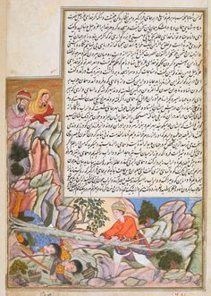 8bb9f66730 Tales of a Parrot (Tuti-nama)   fifty second Night   The son of a pious man  slays the dragon . Cleveland Museum of Art.