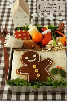 gingerman bento>>nutella cutout sandwich with frosting?