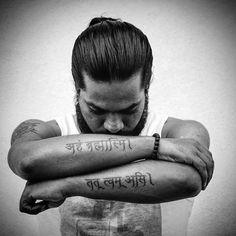 Sanskrit Tattoos For Men - Language Design Ideas Outer Forearms Guys Sanskrit Tattoo DeisgnsThe Design of Design The Design of Design: Essays from a Computer Scientist is a book by Fred Sanskrit Tattoo, Mantra Tattoo, Hamsa Tattoo, Tattoo Script, Tattoo Quotes, Hebrew Tattoo, Shiva Tattoo, Outer Forearm Tattoo, Inner Forearm