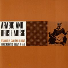 Smithsonian Folkways - Arabic and Druse Music - Various Artists